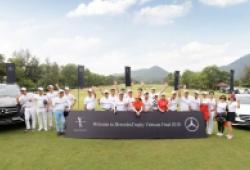 Chiếc Mercedes-Benz C 300 AMGđược trao chochủ nhân giải HiO tại MercedesTrophy VN2018
