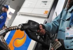 Dầu Mỹ xuống mức -37$/thùng, giá xăng dầu Việt Nam có giảm?