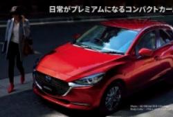 Mazda 2 2020 là phiên bản thu nhỏ của Mazda 6 ?
