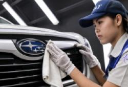 Nhà máy lắp ráp xe Subaru ở Thái Lan chính thức đi vào hoạt động