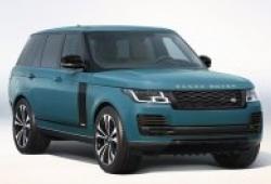 Range Rover đánh dấu cột mốc 50 năm mẫu Range Rover Fifty phiên bản giới hạn