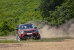Trải nghiệm nhanh Land Rover Discovery thế hệ mới giá 4,5 tỷ đồng tại Việt Nam