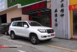 Xuất hiện Toyota Land Cruiser 'nhái' tại Trung Quốc